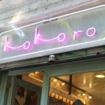 KOKORO ROMA viale ippocrate 148. Girls, are you ready for shopping?